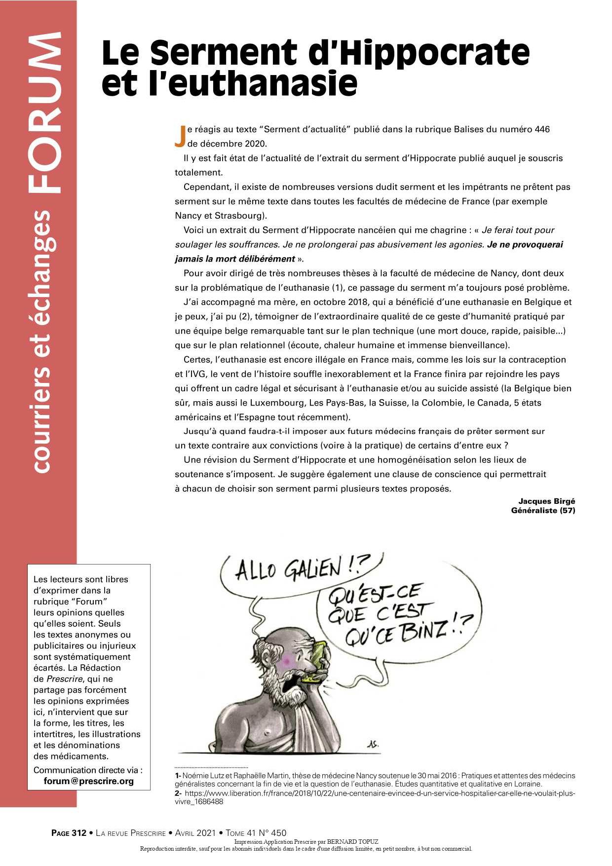 Le Serment d'Hippocrate de Euthanasie - Magazine Prescrire Avril 2021